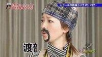20101027 第2回松丸プロデュース王決定戦