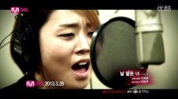 [Mnet 韩国好声音2] Lee Ye jun vs 李贤珠 - 像我的你