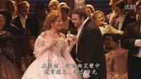 《饮酒歌》 弗莱明、克莱亚 Renée Fleming Joseph Calleja 中文字幕