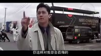 成龙经典动作片《霹雳火》国语DVD中字