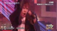 アイノビート Music Japan现场版