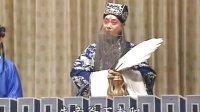 京剧音配像《失街亭·空城计·斩马谡》_马连良·侯喜瑞·裘盛戎