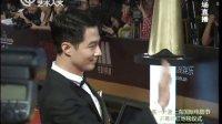 第16届上海国际电影节红毯 韩国演员赵寅成 20