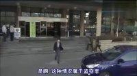 《唐突的女子》03[中字]