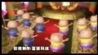 香香猪之歌