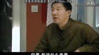 电视剧《裸婚时代01》