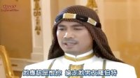 [KwanF中文网][天沙][02][中文字幕]