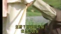 清宫气数录[国语]04