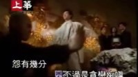 郑少秋 - 天大地大