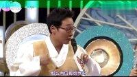 "100922_SBS_中秋特辑""挑战!1000曲""Luna IU_cut【韩语中字】"