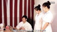 美女护士学习擒拿防身(上)
