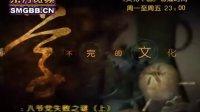 纪连海视频_纪连海正说《雍正王朝-中国讲师网》