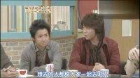 [AY]081106 ARASHI UTABAN