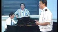 金铁霖声乐教学04吕继宏 示范歌曲《再见吧,大别山》