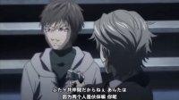 SWITCH缉毒特搜班OVA 02