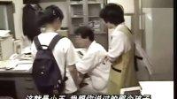 我们的留学生活 - 在日本的日子 01 初来乍到(上)