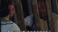 铁齿铜牙纪晓岚 第二部 第43集 完【2002年国产大型古装电视剧】