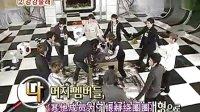 [综艺][Super Junior][人体探险队][071125][力量][KR_CN]