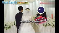 【SBS Running Man】100725 E03 李天熙 刘在石 金钟国等[高清中字]