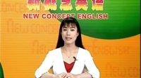 新概念英语第一册第5-6课