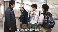 韩国07最新爆笑喜剧【全顺粉女士绑架事件】超搞笑