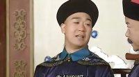 铁齿铜牙纪晓岚 第二部 第40集【2002年国产大型古装电视剧】