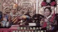 天子屠龙[国语]01