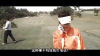07最新爆笑大片《全顺粉女士绑架事件》DVD中字CD1