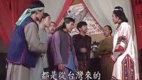 戏说乾隆扫黑记(江南除霸)03