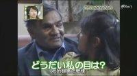 [001]080410_ひみつのアラシちゃん