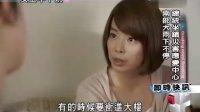中視偶像剧 《女王不下班》01