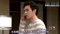 唐突的女子 01 [韩语中字]