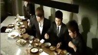 All About TVXQ Season 3 - 開心吃餃子