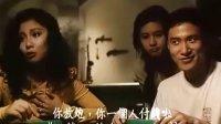 神枪手与咖喱鸡 国语 (正片)
