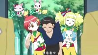 宝石宠物 第【05】集