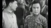 民兵的儿子(1958)