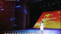 国旗升起 庆祝中华人民共和国成立60周年演出现场版