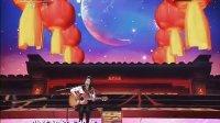 2011年央视兔年春晚 西单女孩任月丽《想家》高清现场版
