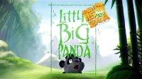 《熊猫总动员》之配音群星制作特辑