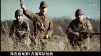 伟大的卫国战争 第二季 第十集:对日战争