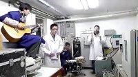 成长路上蝴蝶飞(让梦想飞——电化学乐队第四部 )
