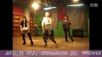 东营AK街舞工作室2NE1 CAN'T NOBODY完整版