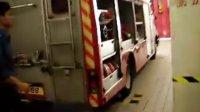 香港消防 第3代调派系统 出动广播