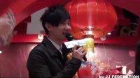 林俊杰 她说 北京签售会(出场)20110221