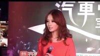 cb216刘琴_舞蹈《花蝴蝶》_重庆汽车宝贝大赛复赛