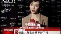 巩新亮回击《舞林大会》金星毒舌评论 称其人身攻击
