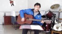 吉他弹唱--Lambada