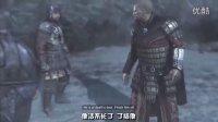 01 序章【刺客信条 启示录】视频攻略解说