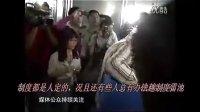 纪念佛山被撞女孩小悦悦...拍摄:黄富昌 制作: 黄富昌