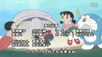 哆啦A梦 2006 OP「ハグしちゃお」